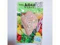 プライフーズ 五穀味鶏サラダチキン ハーブ 110グラム