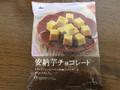 ミニストップ 安納芋チョコレート 袋57g