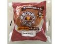たけや 焼き芋パングッティ 袋一個