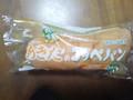 たけや あきたのコッペパン 北海道産かぼちゃクリーム&ホイップ 袋1個