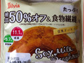 シルビア 豆乳ドーナツ 袋1個