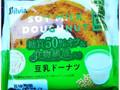 シルビア 豆乳ドーナツ 糖質50%オフ&食物繊維入り 袋1個