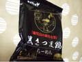 イシマル食品 黒さつま鶏らーめん 袋110.3g
