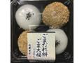 武蔵製菓 ごまだれ餅ごま大福 パック4個