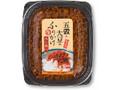 金紋 五穀と大豆の生ふりかけ みそ風味 トレー45g