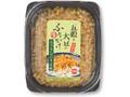 金紋 五穀と大豆の生ふりかけ 青のり黒のり風味 トレー45g