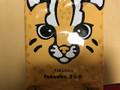 藤原製麺 藤原製麺 福岡市動物園ラーメンとんこつ 105g