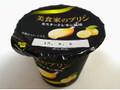HOKUNYU 美食家のプリン カスタードレモン風味 90g