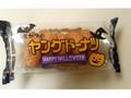宮田製菓 ヤングドーナツ 袋5個