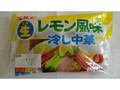 名城食品 レモン風味冷し中華 袋320g