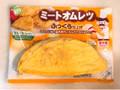 みやけ食品 ミートオムレツ パック1個