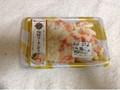 マリンフーズ 漁師町工房 海鮮サーモンサラダ 75g
