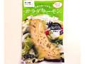 松岡水産 サラダサーモン オリーブオイル