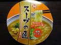 NID スープの匠 味噌ラーメン カップ97g