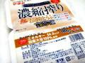 やまみ 国産大豆濃縮搾りおぼろとうふ パック90g×4