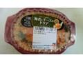 ヤヨイサンフーズ 海老とチーズのドリア 200g