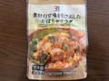 セブンプレミアム 素材の甘味を引き出したかぼちゃサラダ 袋80g