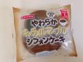 ヤマザキ やわらかキャラメルマーブルシフォンケーキ 袋1個