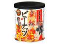 アライド 四川料理しびれ王 麻辣ピーナッツ 旨辛唐辛子&花椒入り 缶90g