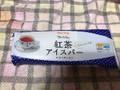 セイコーマート セコマ 紅茶アイスバー 袋90ml