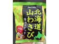セイコーマート Secoma 北海道山わさび醤油スナック 袋75g