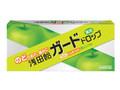 浅田飴 ガードドロップAP 青リンゴ味 箱24粒