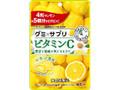 養命酒 グミ×サプリ ビタミンC 袋4g×12
