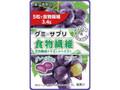 養命酒 グミ×サプリ 食物繊維 袋4g×10
