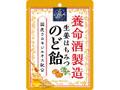 養命酒 養命酒製造 生姜はちみつのど飴 袋64g