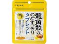 龍角散 龍角散ののどすっきりタブレット ハニーレモン味 袋10.4g