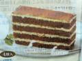 ファミール製菓 ケーキマニア トランシェドキャラメルショコラ 4個