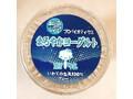 湯田牛乳公社 まろやかヨーグルト プレーン カップ400g