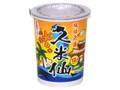 久米仙酒造 琉球泡盛 久米仙 12度 カップ180ml
