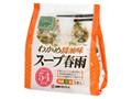 日本ドライフーズ スープ春雨 わかめ醤油味 おなかがペコリこばらナビ 袋16.1g×5