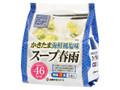日本ドライフーズ スープ春雨 かきたま海鮮風塩味 おなかがペコリこばらナビ 袋14.9g×5