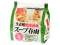 日本ドライフーズ スープ春雨 生姜風酸辣湯味 袋14.5g×5