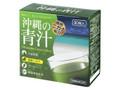 琉球バイオリソース開発 沖縄の青汁 箱30包