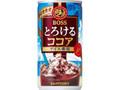 サントリー ボス とろけるココア アイス専用 缶185g