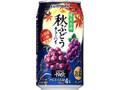 サントリー チューハイ ‐196℃ 秋ぶどう 缶350ml