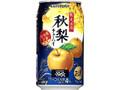 サントリー チューハイ ‐196℃ 秋梨 缶350ml
