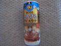 サントリー とろけるアイスラテ 缶250g
