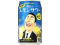 サントリー チューハイ 明日のレモンサワー 缶350ml