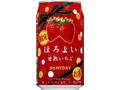 サントリー ほろよい 甘熟いちご 缶350ml