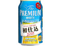 サントリー ザ・プレミアム・モルツ 〈香る〉エール 初仕込 缶350ml