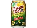 サントリー ‐196℃ ストロングゼロ ビターレモン辛口ジンジャー 缶350ml