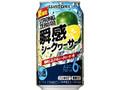 サントリー ‐196℃ ストロングゼロ 瞬感シークヮーサー 缶350ml