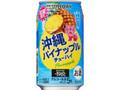 サントリー ‐196℃ 沖縄パイナップル 缶350ml