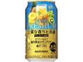 サントリー プレミアムこくしぼり 贅沢果実のサングリア 缶350ml