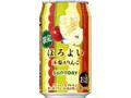 サントリー ほろよい 洋梨&りんご 缶350ml