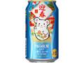 サントリー ザ・プレミアム・モルツ 〈香る〉エール 干支デザイン缶 子歳 缶350ml